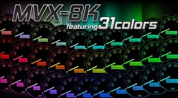 Dakota Digital MVX Colors